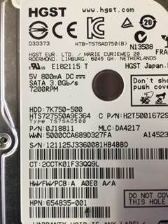 HGST Hard Drive Recovery